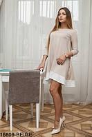 Свободное платье трапеция с карманами и рукавом три четверти Aspen XL, Beige