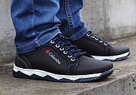 Кроссовки мужские - спортивные туфли львовского производства (КЛС-27ч-2)