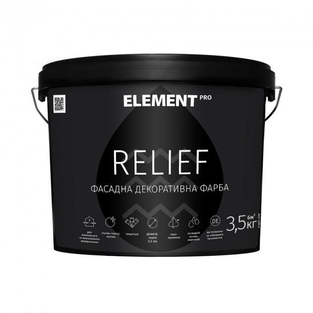 Структурная краска Element Pro Relief - Матовая 3.5кг