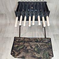 Мангал 3 мм Огонёк раскладной в чемодан  чехлом с шампурами с деревянной ручкой 8 шт ХВЗ, фото 1