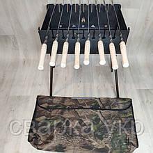 Мангал 3 мм Вогник розкладний у валізу чохлом з шампурами з дерев'яною ручкою 8 шт ХВЗ