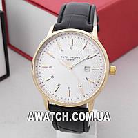 82fdbb8b0911 Выгодные предложения на Мужские кварцевые наручные часы в Украине ...