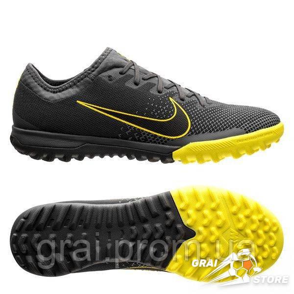 sale retailer f9082 3bda3 Сороконожки Nike Mercurial VaporX XII Pro TF Dark Grey/Yellow