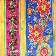 29006 Сказочный орнамент. Красочные ткани с орнаментом. Подойдет для изделий ручной работы и пэчворка., фото 2