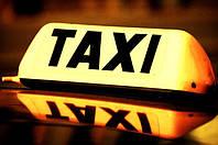 Ліцензія на таксі