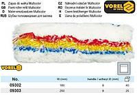 Валик поліамід ворсистий l=25 см тримач Ø=8 мм VOREL-09303