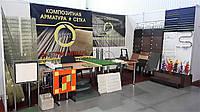 Компания «Compozit» на выставке «Строительство в гражданском и аграрном секторе»