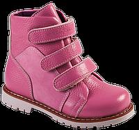 Лечебные ортопедические ботинки на девочку, фото 1