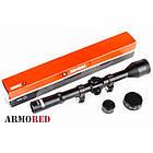 Пневматична гвинтівка PRO Germany LB600 GAMO 4.5мм оптика 3-7х28, фото 8