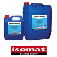 АДИНОЛ-РАПИД (20 кг) Ускоритель схватывания бетона широкого использования – Антифриз