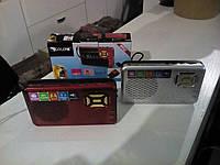 Радиоприемник Golon RX 992