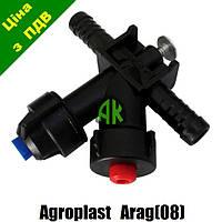 Форсунка опрыскивателя проходная шланговая ARAG 08 Agroplast   220394   0-100/08/P AGROPLAST