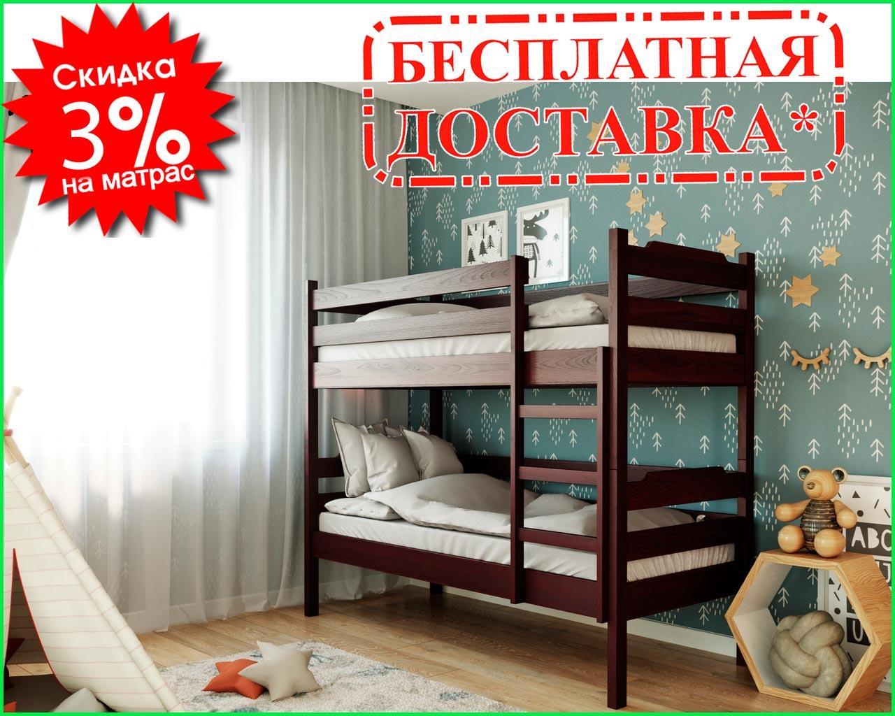 Двох'ярусне ліжко Мілена-2 80х190 см ТМ Лев Меблі