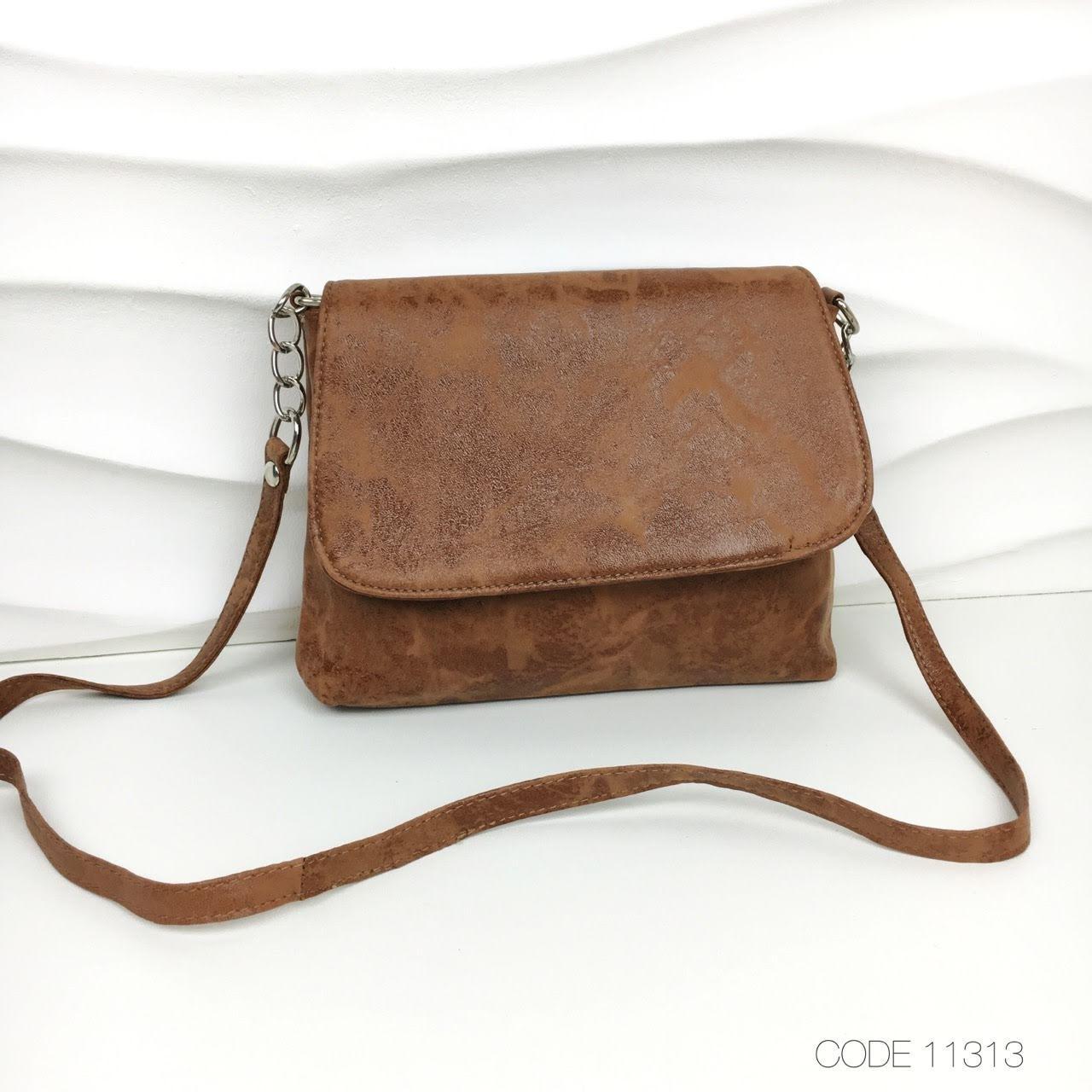 c3fa21283ebd Сумка женская кожаная Tunona Crossbody, сумка натуральная кожа коричневый  мрамор 11313, цена 380 грн., купить в Днепре — Prom.ua (ID#902319539)