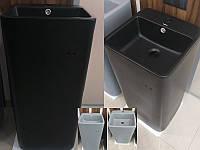 Умывальник напольный с полотенцедержателем NEWARC Aqua 40 Черный матовый, Серый матовый, фото 1
