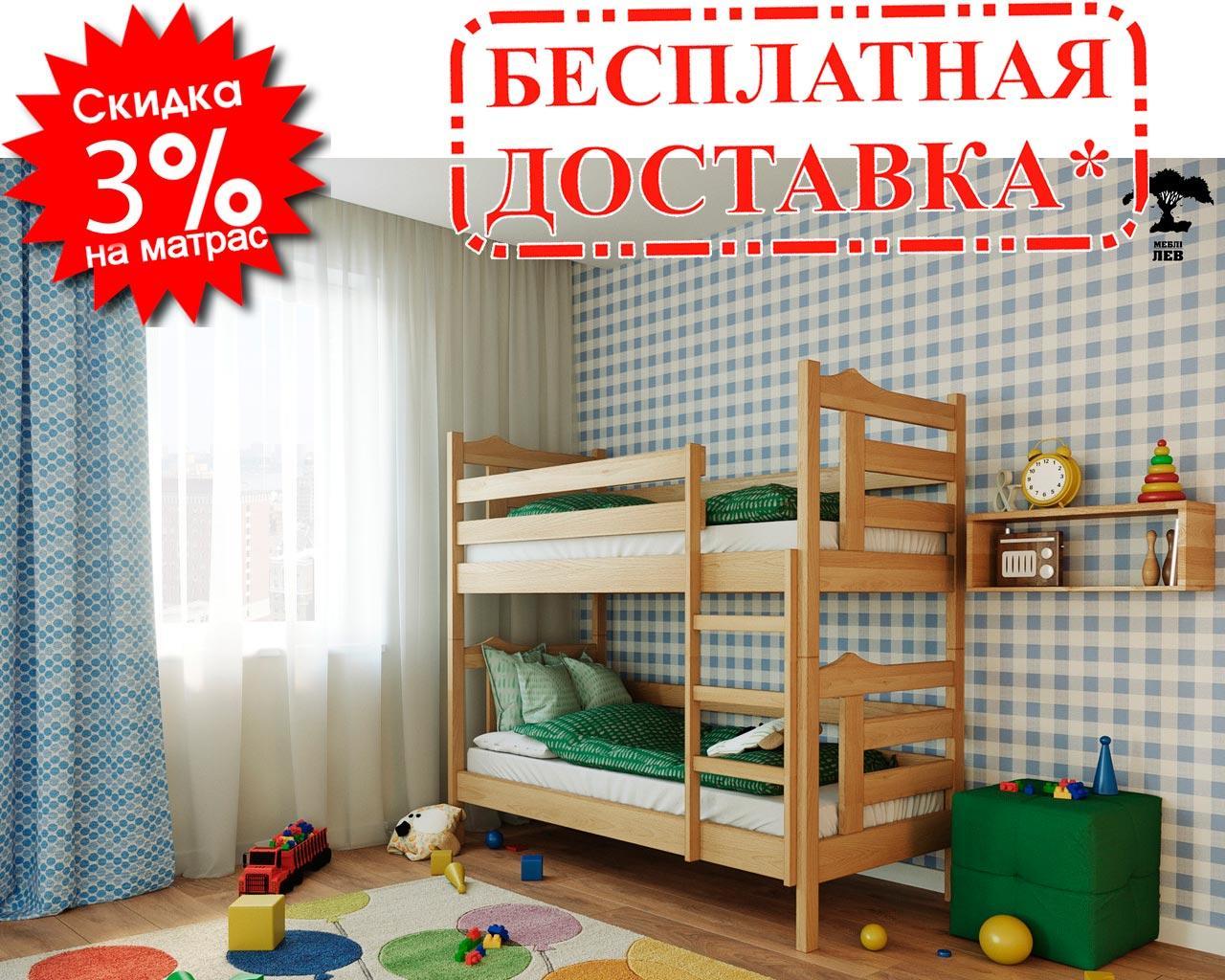 Двухъярусная кровать Санта 80х190 см ТМ Лев Мебель