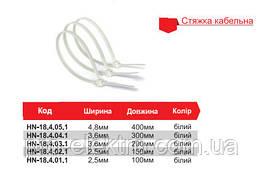 Кабельні хомути RIGHT HAUSEN 100 х 2,5 мм білі HN-184011