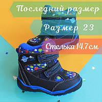 Синие Термо сапожки для мальчика зимние ТМ ТомМ р. 23, фото 1