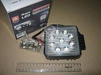 Фара LED дополнительная 27W