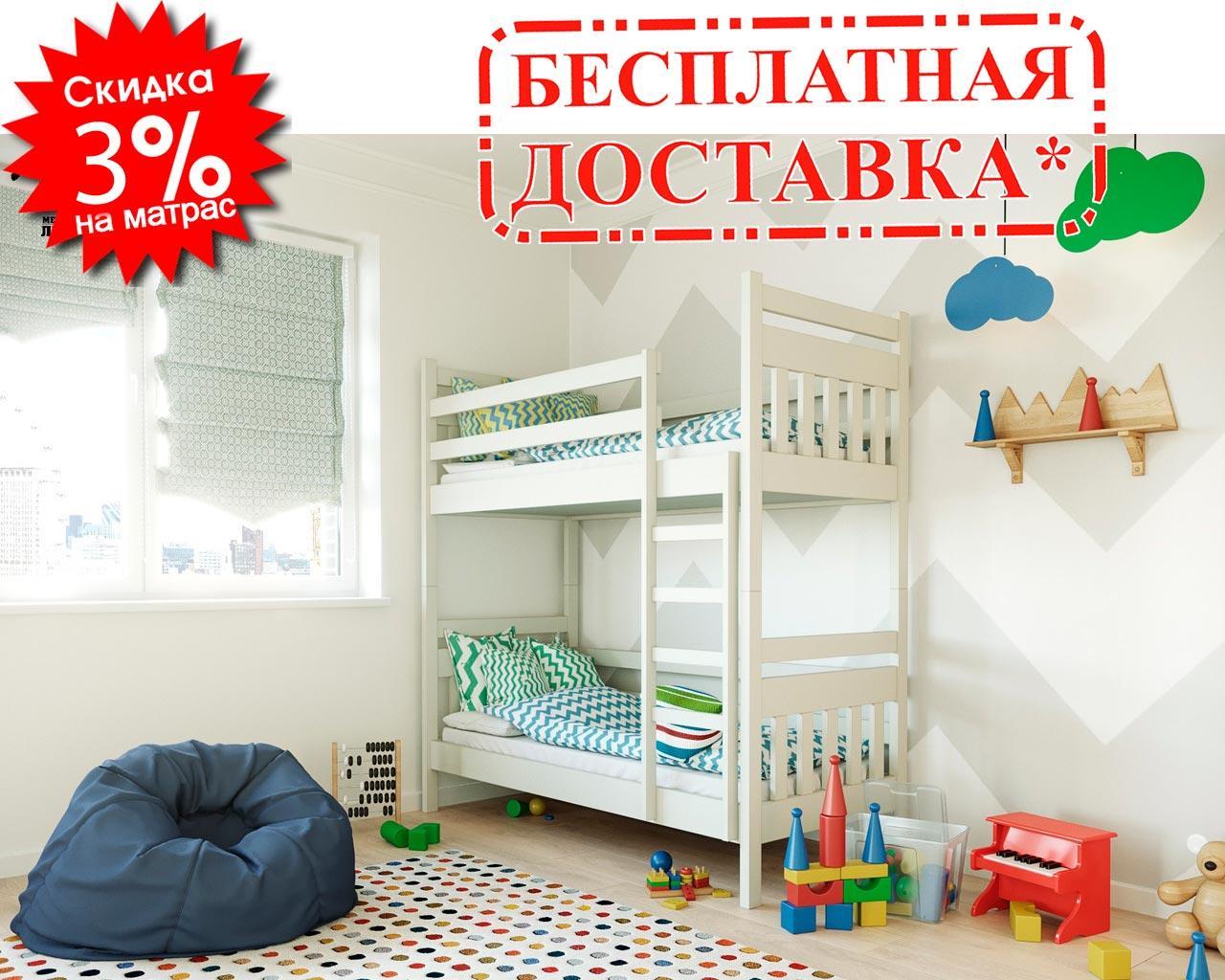 Двох'ярусне ліжко Умка 80х190 см ТМ Лев Меблі