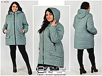 c11c23935dc Демисезонная женская куртка весна-осень на синтепоне с капюшоном большого  размера р. 50-