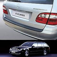 Mercedes-Benz E-Class W211T Touring 2003-2009 пластиковая накладка заднего бампера