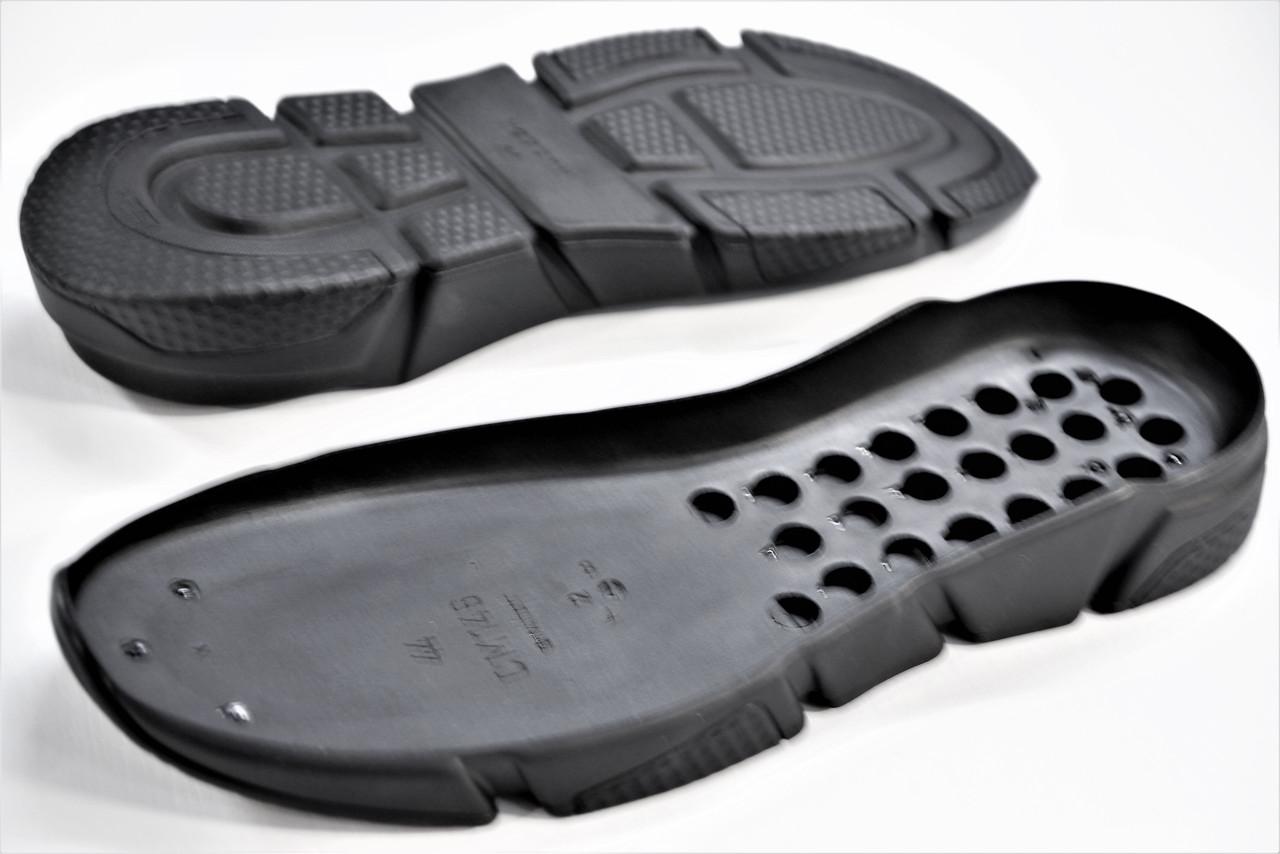 Подошва для обуви СМ146 черная р.40-45