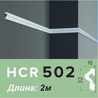 Молдинг HCR 502 - длина 2м, Grand Decor, материал: HDPS (дюрополимер)