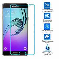 Защитное стекло X Billion Tempered Glass 0,28mm (2,5D) для Samsung J320, J3 2016