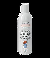 Estel professional Детский шампунь «Лёгкое расчёсывание» LITTLE ME, 200 мл