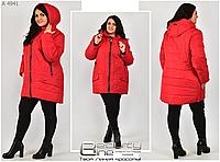 Демисезонная женская куртка весна-осень на синтепоне с капюшоном большого размера р. 50-60