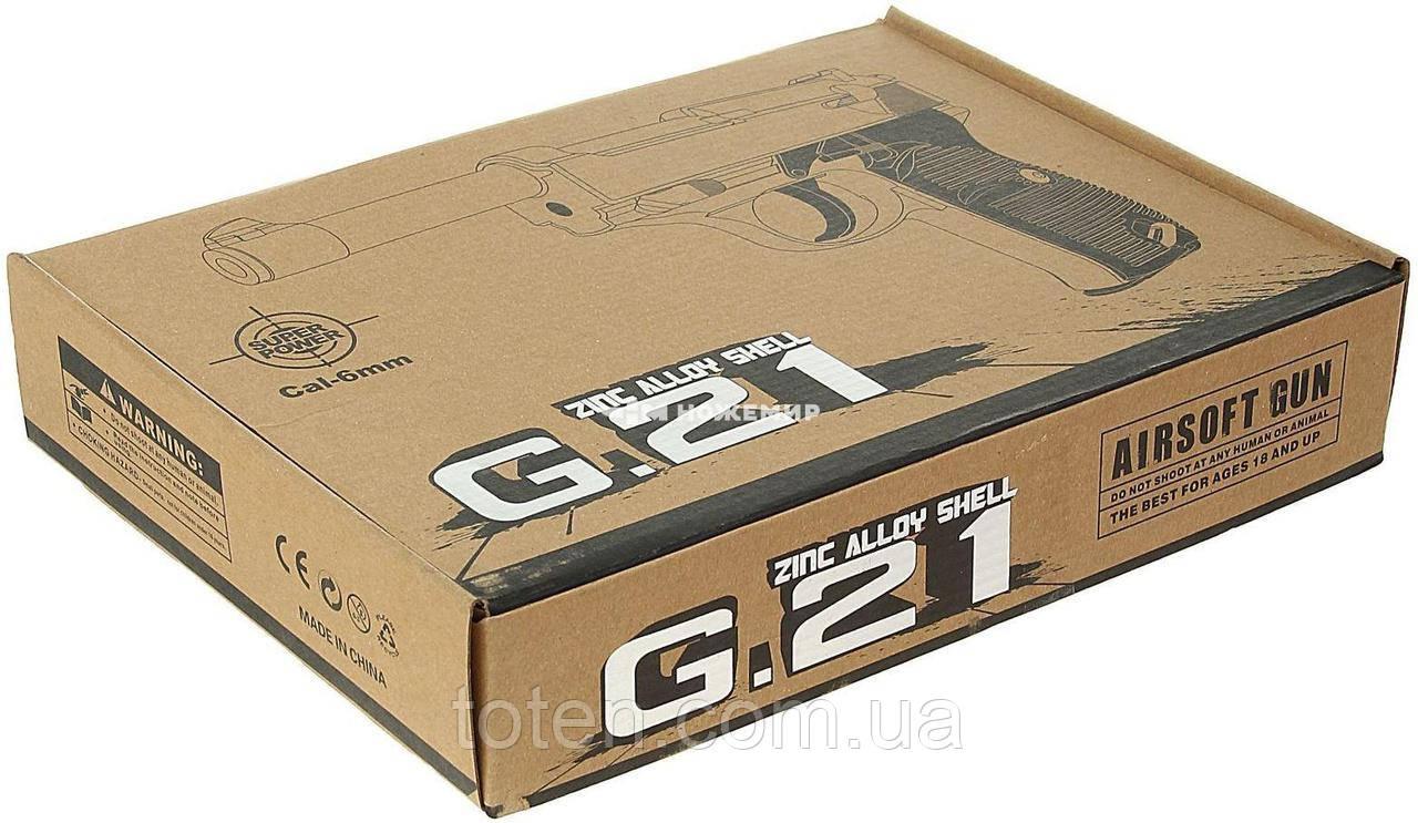 Страйкбольный пистолет детский Galaxy G21