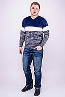 Мужской свитер Гена (синий), фото 1