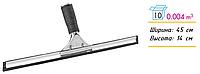 Стяжка металлическая 45 см для сгона воды с окон PCP 517