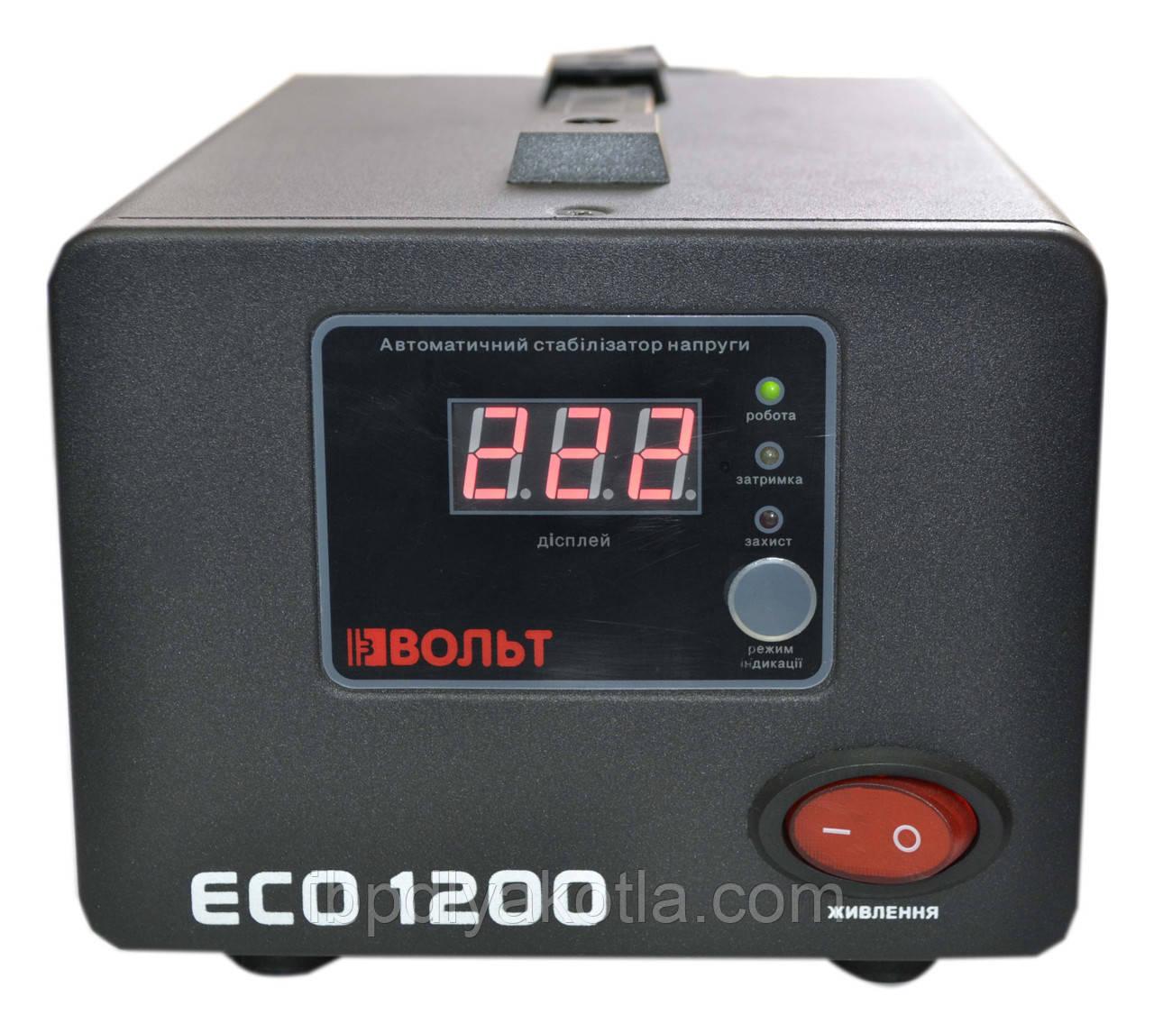 Вольт ECO-1200