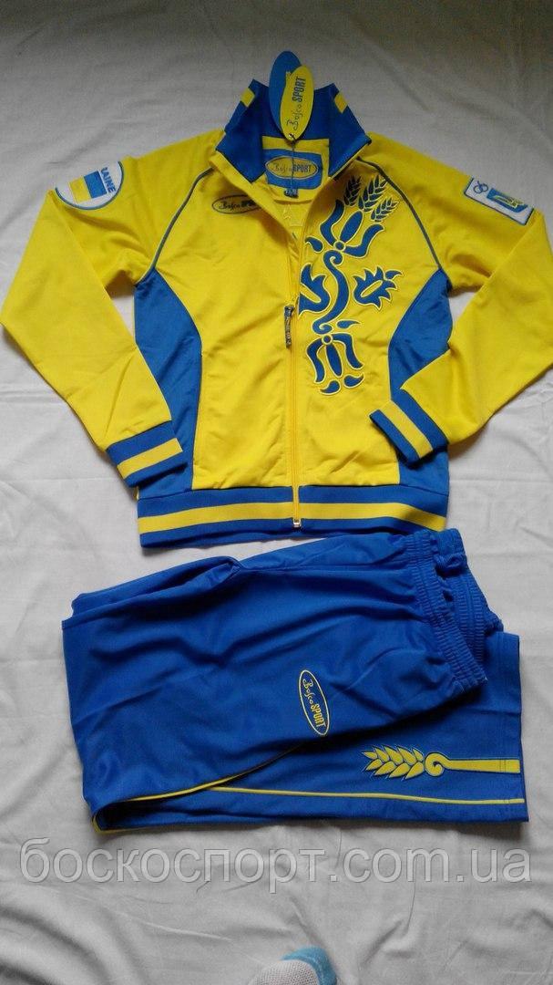 a606eb5d Олимпийские Женские спортивные костюмы Bosco Sport Украина оригинал желтая  грудь размер М, фото 2