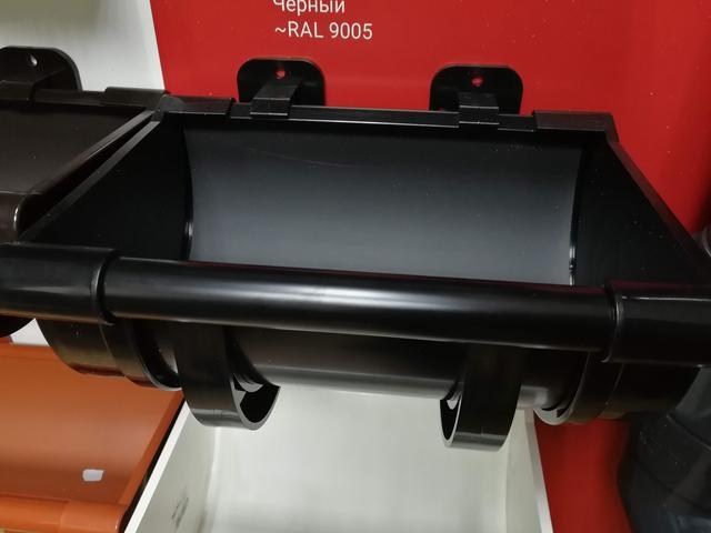 Водостічна система 150/110 ProAqua