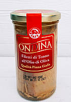 Филе тунца в оливковом масле Safe Ondina, 182гр