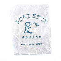 Пакеты для педикюра на ванночку без резинки 66Х74 см  100 шт/уп