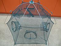 Раколовка зонт 100 см