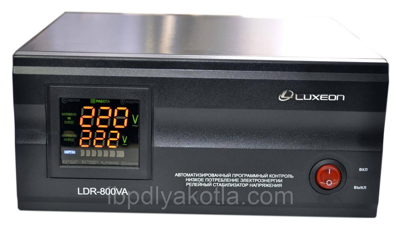Luxeon LDR-800VA (600Вт)