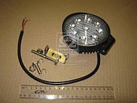 Фара LED круглая 27W, 9 ламп, 110*128мм, узкий луч 12/24V (ТМ JUBANA)