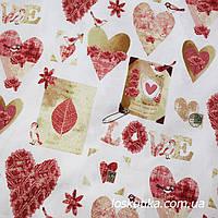 47001 Сердце. Ткань с сердечками. Подойдет для пэчворка, скрапбукинга и декора.