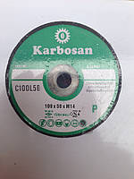 Аброзивная чашка KARBOSAN 100x50xM14 №100