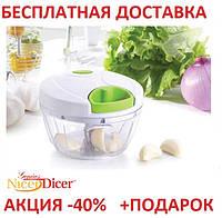 Ручной измельчитель овощей и фруктов Nicer Dicer Plus Speedy многофункциональный, фото 1