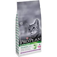Purina Pro Plan Sterilised 10кг корм для стерилизованных котов с индейкой