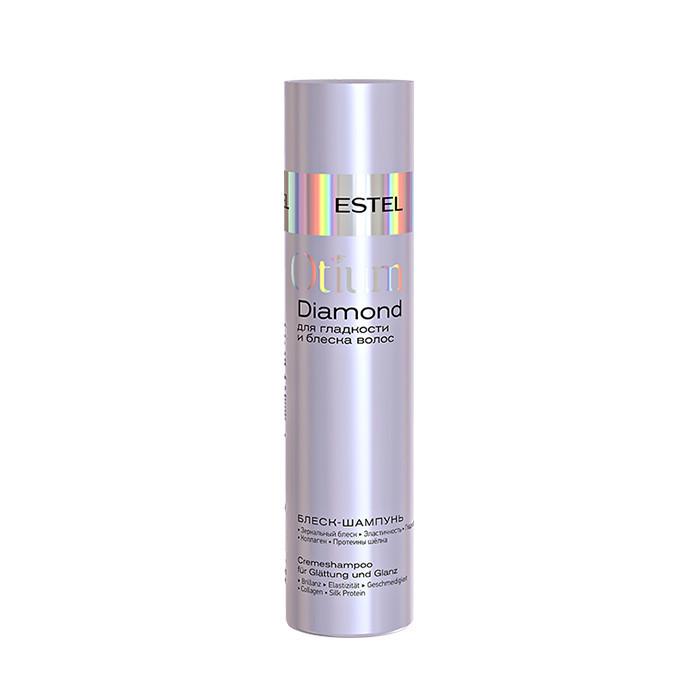 Блеск-шампунь для гладкости и блеска волос Estel OTIUM DIAMOND, 250 мл