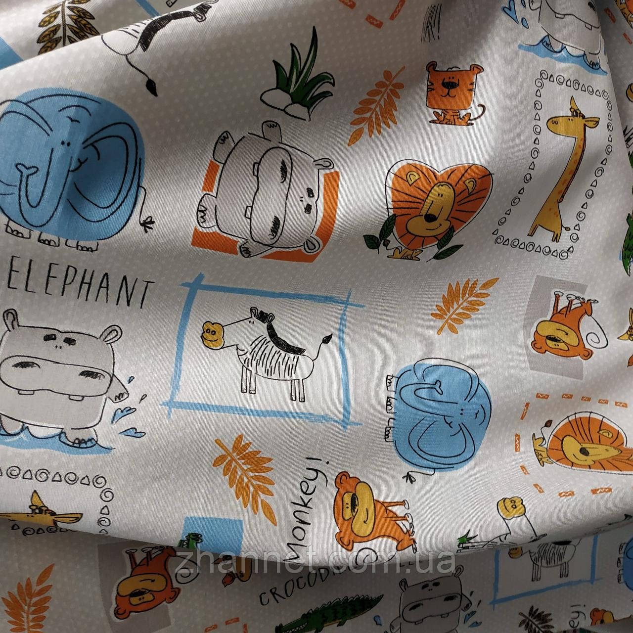 Ткань для штор Зоопарк 280 см  (453041)