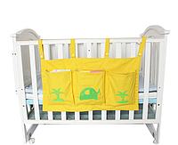 Органайзер на детскую кроватку Большой Желтый