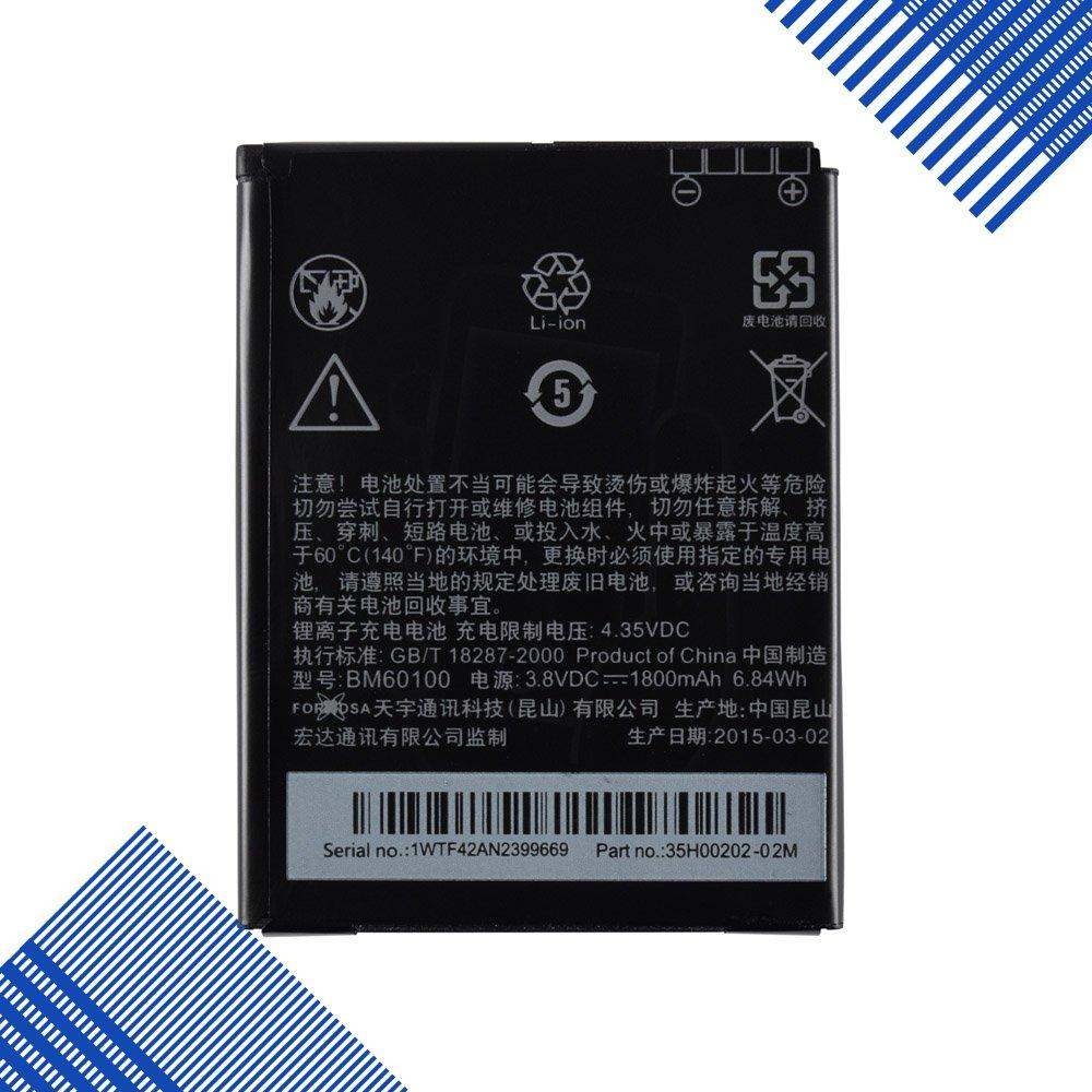 Аккумулятор для HTC One SV 506e, C525, T528d, T528w, T528t, Desire: 400, 500, 600, 608, 35H00201-16M, емкость 1800 мАч, напряжение 3,7 В